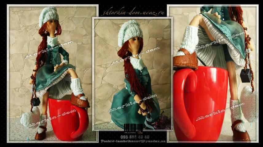 Продажа кукол своими руками 385