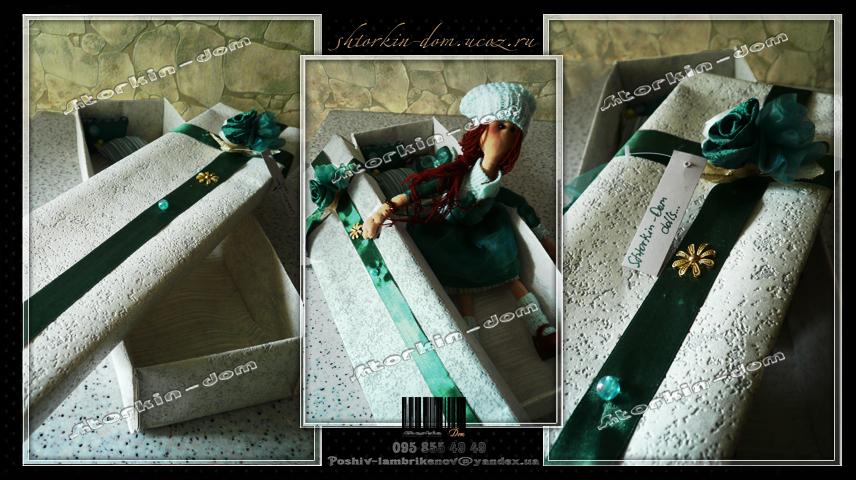 Картонная упаковка куклы своими руками